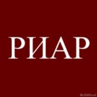 Как приватизировать сарай в городе саратове