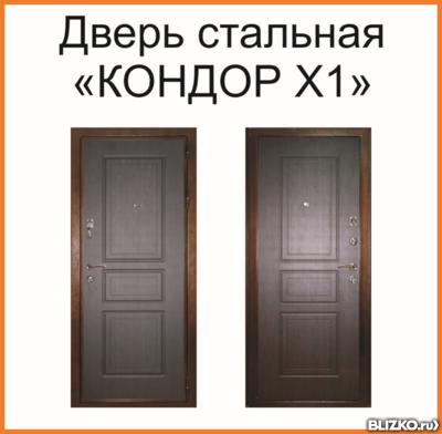 металлическая дверь россия с установкой