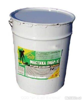 Мастика мбр-90 описание пулевизаторы для покраски фасадов купить