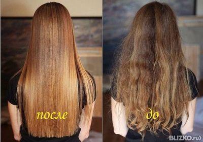 Волосы ниже лопаток