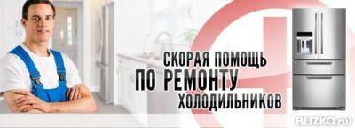 термобелье Nord ремонт холодильников в самаре на дому недорого это особое белье