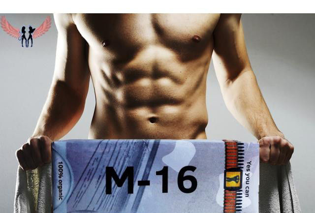 Спрей М-16 для потенции мужчин купить в Курске