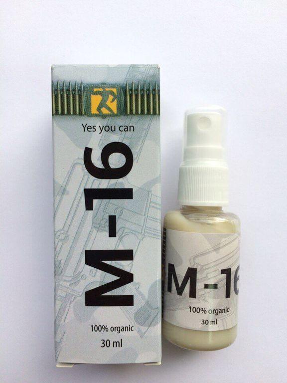 М16 спрей для мужчин где купить