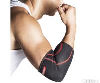 Бандаж для локтевого сустава купить красноярск настойка для суставов из мухоморов