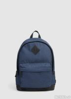cbf65557e598 Купить рюкзаки в Калининграде, сравнить цены на рюкзаки в ...