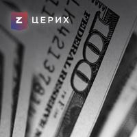 Конвертация валюты по биржевому курсу