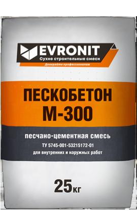 Купить бетон елабуга дома из бетона в москве